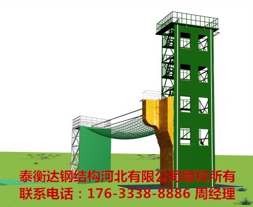 消防训练塔材料