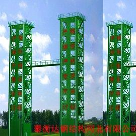 部队训练塔,8层训练塔