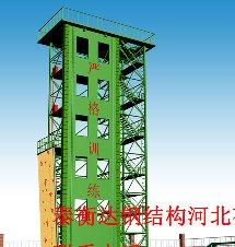 训练塔,消防训练塔,单独爬梯训练塔,