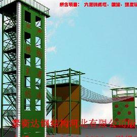 部队训练塔,带横渡训练塔,训练塔的设