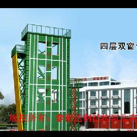 4层训练塔,四层训练塔,4层双窗消防训