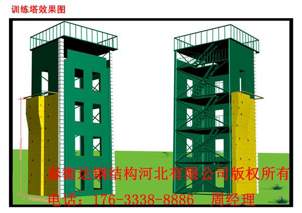 5层训练塔