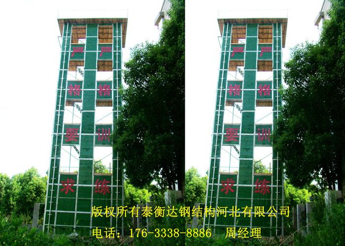 丹东消防训练塔厂家